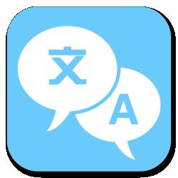 中英好学词典v1.0 安卓版