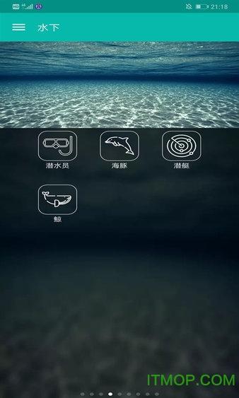 放松之音(睡眠之音) v2.7 安卓最新版 3
