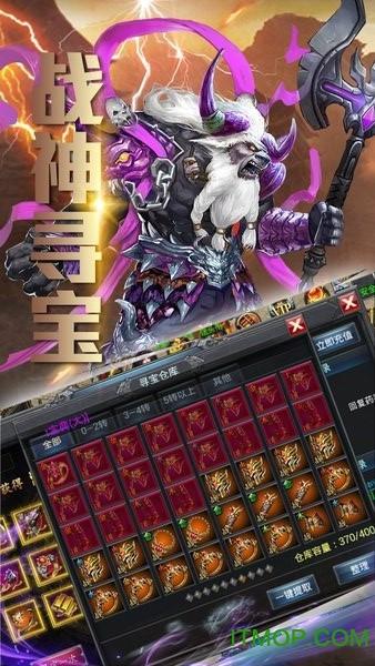 新梦幻古龙果盘版 v1.0.2 安卓版 2