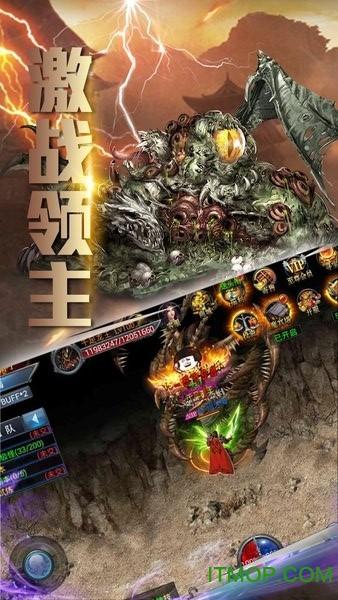 新梦幻古龙果盘版手游下载