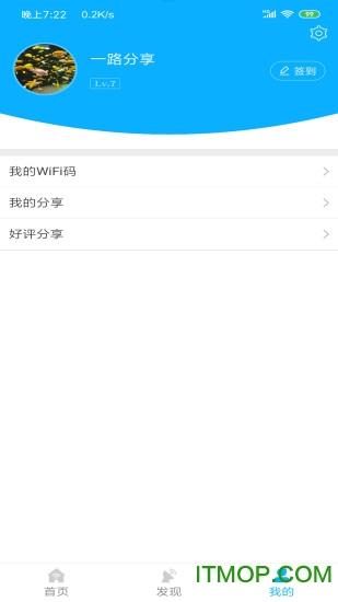 极简WiFi密码钥匙 v1.4.0.4 安卓版 0