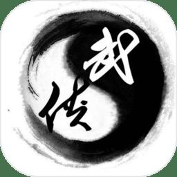 江湖弎星月传奇
