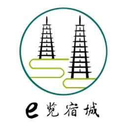 e览宿城软件