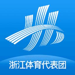 浙江二青会软件