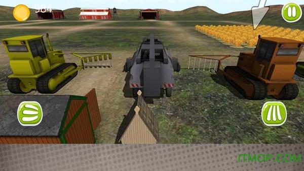 真实农场模拟 v2.2.32.7 安卓版 3