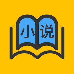 天天小说软件