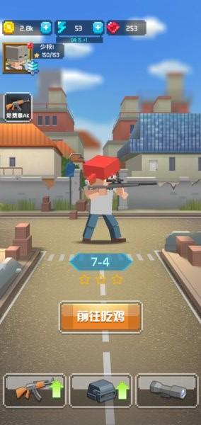 微信游戏吃鸡特训营 v1.0 安卓版 2