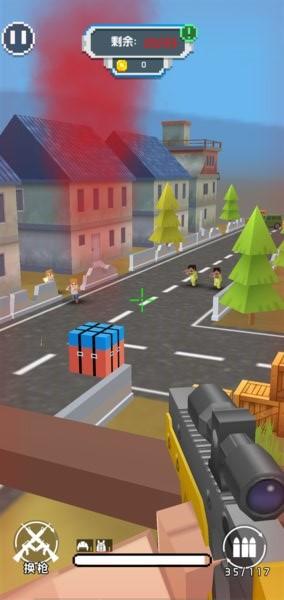 微信游戏吃鸡特训营 v1.0 安卓版 3