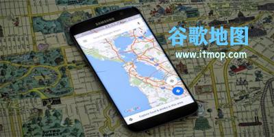 谷歌地图手机版_手机谷歌地图3d_谷歌地图app下载