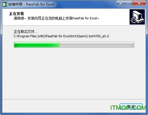 PassFab for Excel破解版