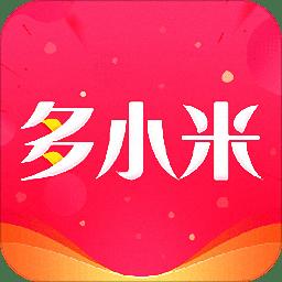 多小米(垃圾分类)v2.0 安卓版