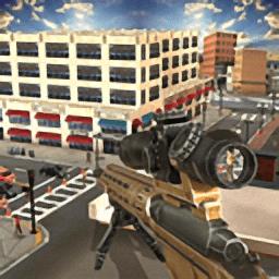 城市狙击模拟器