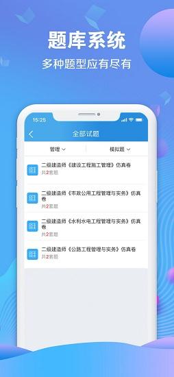 学天网校app苹果版 v3.5.4 iphone版 2
