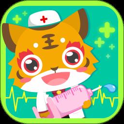 儿童游戏当医生