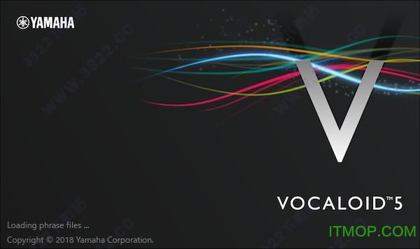vocaloid5汉化破解版下载