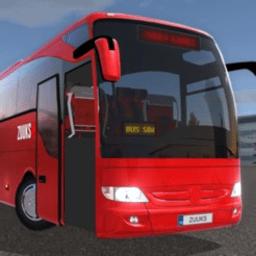 公交车模拟器ultimate破解版(bus simulator ultimate)