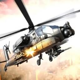 空战直升机射击无限金币版