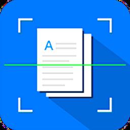 图片转文字扫描仪直装免费版(ScannerAPP)