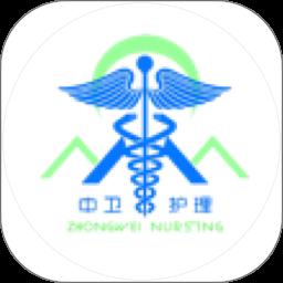 中卫护研院app