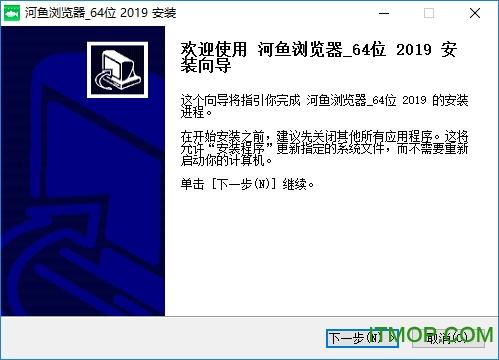 河鱼浏览器 32位/64位 v11.2 官方版 0