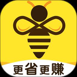 蜜蜂导购最新版