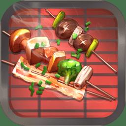 烤串手机游戏