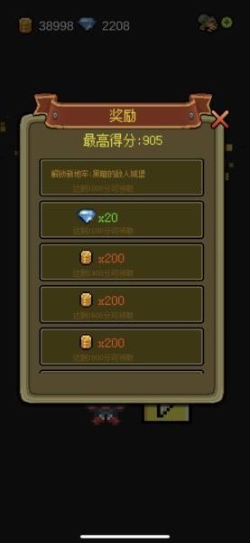 �������³�(Rogue Pixel Dungeon) v2.2 ���� 1