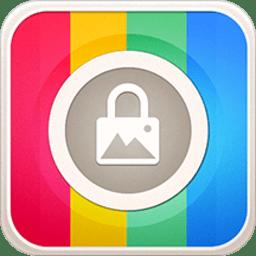 ES隐私相册app