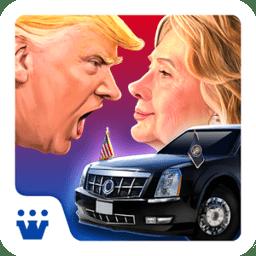 白宫冲刺3D(Race to White House)