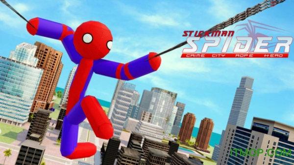 火柴蜘蛛英雄 v1.0 安卓版 0