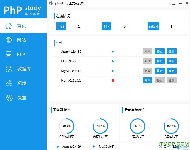phpStudy Pro v8.0.7 32位/64位正式版 0