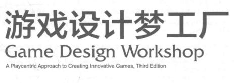 游戏设计梦工厂pdf百家乐