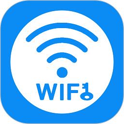 万能WiFi钥匙密码查看器