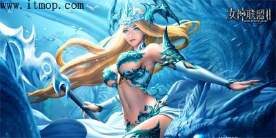 女神联盟2手游