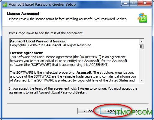 Asunsoft Excel Password Geeker免费版