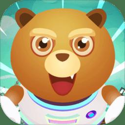 熊来了手机游戏