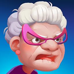 生气的奶奶(angry granny)