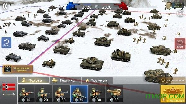 二战前线模拟器破解版 v1.0.2 安卓无限金砖银币版 3