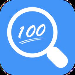 扫码查答案app