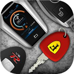 豪车钥匙声音模拟器(Supercars Keys)