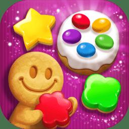 饼干压缩经典版(Cookie Crunch Classic)