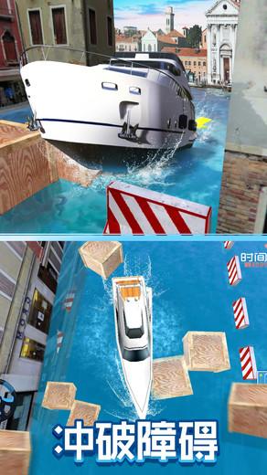 停船大师3D手游 v1.0 安卓版 2