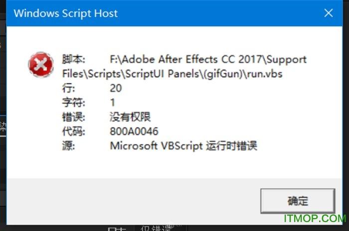 AE插件gifgun中文破解版