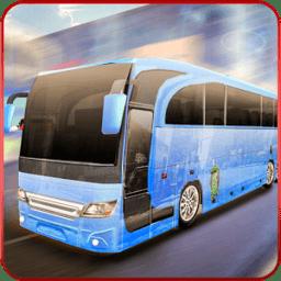 越野旅游巴士司机破解版