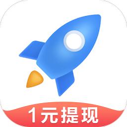 加速赚v1.9.7 安卓版