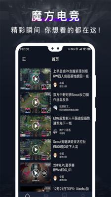 魔方�� v1.0.1 安卓版 1