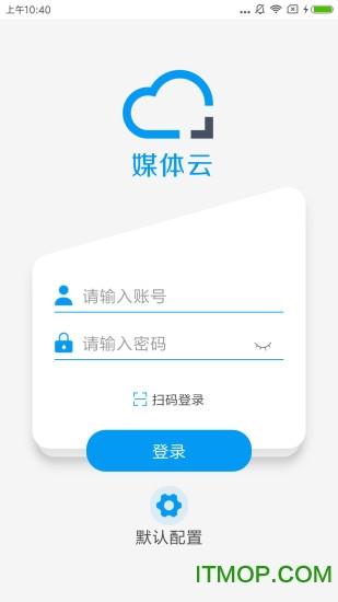 方正媒�w云 v3.2.0 安卓版 3