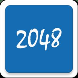 �o限2048