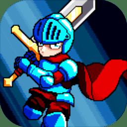 超魂骑士无限金币版