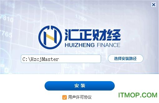 汇正财经金融终端 v1.0.0 官方版 0